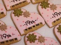ピアノ発表会のクッキー/8月2日の週のお菓子 - Maple日記