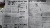 認知症でも障害者手帳を取れます - 広島瀬戸内新聞ニュース(社主:さとうしゅういち)