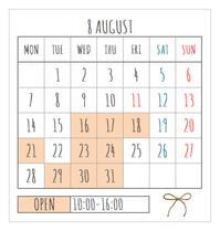 8月のOPEN日&Webshop OPENのお知らせ* - Ange(アンジュ) - 小林市の雑貨屋 -
