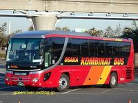 新大阪観光バス 1429 - 注文の多い、撮影者のBLOG
