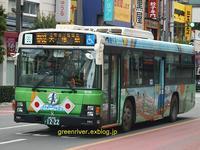 東京都交通局 G-M134 - 注文の多い、撮影者のBLOG