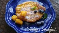 今朝のフレンチトースト - 料理研究家ブログ行長万里  日本全国 美味しい話