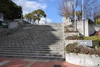 太平記を歩く。 その96 「阪本城跡(大倉山公園)」 神戸市中央区 - 坂の上のサインボード