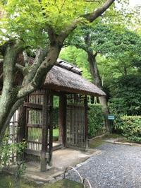 桂離宮 - g's style day by day ー京都嵐山から、季節を楽しむ日々をお届けしますー