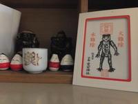 8月のお休みのお知らせ - コトリ設計事務所   コトリの日々@寺町通り広小路下る京都御所東