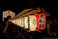 祇園祭 後祭 宵々山 - ぴんぼけふぉとぶろぐ2