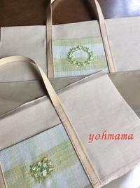 残りの材料でもう一つ鞄を! - Yohmamaの雑記帳