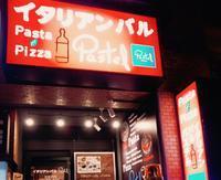 イタリアンバル Pastel/札幌市 中央区 - 貧乏なりに食べ歩く