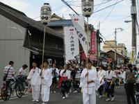 The Parade of Sumiyoshi Festival, 2017 - from Japan