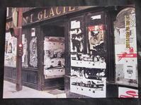 ヤコブ通り - パリのカフェ用品