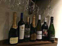 ワイン会 at あくら - 広島 《ワインと旬菜 あくら (Accra ) 》のあれこれ