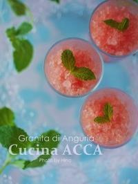 イタリア版かき氷、すいかのグラニータ - Cucina ACCA