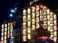 京都 2017祇園祭  〜その7・宵々山〜 - サワロのつぶやき♪2 ~東京だらりん暮らし~