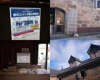 8月1日 今日の写真 - ainosatoブログ02