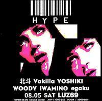 HYPE   VOL.4  (2k17.8.5 @LUZ69) - 裏LUZ