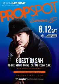 PROPSPOT2017 SUMMER SP  -GUEST DJ-SAH- - 裏LUZ