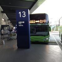 台湾に到着!桃園空港から台南へ - Da bin ich! -わたしはここにいます-