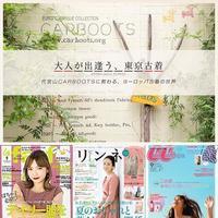 She magazine, リンネル、la farfa, cancam9月号 - carboots