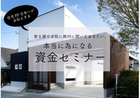 8月もイベント開催!! - Bd-home style