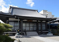 太平記を歩く。 その100 「阿弥陀寺(楠木正成首改め石)」 神戸市兵庫区 - 坂の上のサインボード