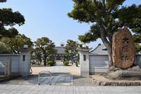 太平記を歩く。 その101 「真光寺」 神戸市兵庫区 - 坂の上のサインボード