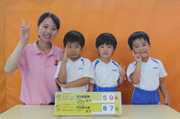 えひめ国体まで59日(ゆり) - 慶応幼稚園ブログ【未来の子どもたちへ ~Dream Can Do!Reality Can Do!!~】