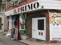 iL PRIMO (兵庫・鳴尾) - さんころのにっき