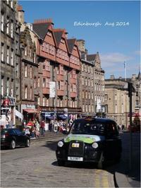 Edinburgh  Aug 2014 - Chaton の ひとりごと