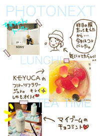 PHOTONEXT写真編2日目(PHOTONEXT・13) - エコ ブログ