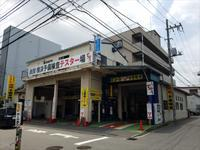 ユーザー車検 ハーレー FLHR 2008 - Ryoの横濱Life Timeline
