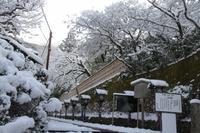 氷室な景色 大谷祖廟 - 浜千鳥写真館