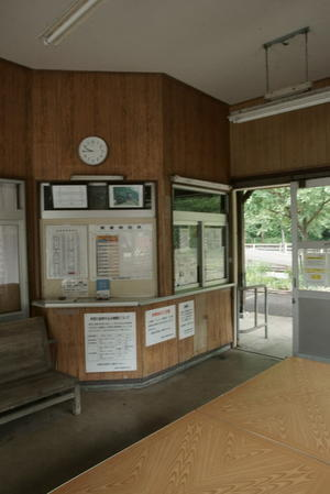 北濃駅 -