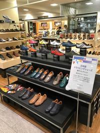 NEGRONI【ネグローニ】 新作コレクション - 池袋西武5Fシューケア・シューリペア工房