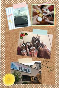 ☆プチ旅行☆1日目 - のんびりamiの日記