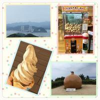 ☆プチ旅行☆2日目 - のんびりamiの日記