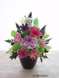 プリザーブドフラワー仏花☆ - お花とマインドフルネスな時間 ~花工房GreenBell~
