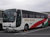 日本観光 1267 - 注文の多い、撮影者のBLOG