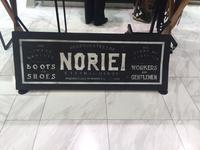 NORIEI×M.mowbray ポップアップイベント - ルクアイーレ イセタンメンズスタイル シューケア&リペア工房<紳士靴・婦人靴のケア&修理>