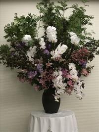 壺活けの装花 MUTOHホールディングス株式会社へ 夏季臨時休業のお知らせ - 一会 ウエディングの花