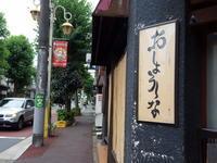 おごれる人の最期「平成物語」 「平家物語」@「日本精神史」&「日本文学史序説」 - 梟通信~ホンの戯言