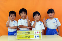 えひめ国体まで58日(ゆり) - 慶応幼稚園ブログ【未来の子どもたちへ ~Dream Can Do!Reality Can Do!!~】
