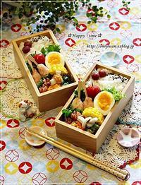 有りもの仕様弁当と今夜のおうちごはん♪ - ☆Happy time☆