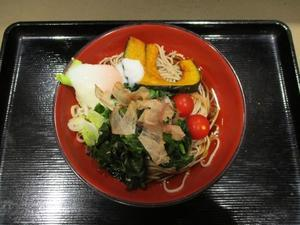 202杯目:富士そば渋谷下田ビル店で清涼野菜の冷やしそば - 富士そば原理主義
