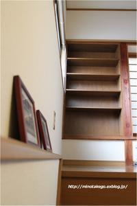本は持ち物ではなく読み物 ~読んでこそ価値~ - 身の丈暮らし  ~ 築60年の中古住宅とともに ~