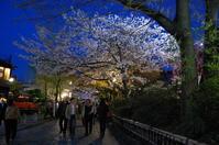 京都パンパン赤線時代 十一 - 花街ぞめき  Kagaizomeki