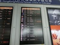 上海★帰りの上海浦東国際空港にて - 気になるシンガポール+α by Lee
