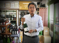 山形県 高畠ワイン株式会社 木村さんご来店 - 酒のさかえや オフィシャルBlog