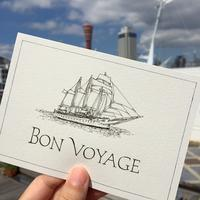 帆船のポストカードと映画「君の膵臓が食べたい」 - 風の家便り