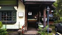 創作料理の店HINOMOTOオープン - 那須高原ペンション通信(オーナー通信)