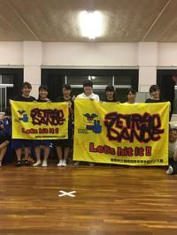福岡西陵高校ダンス部 フラッグ - のれん・旗の製作 | 福岡博多の旗屋㈱ハカタフラッグ